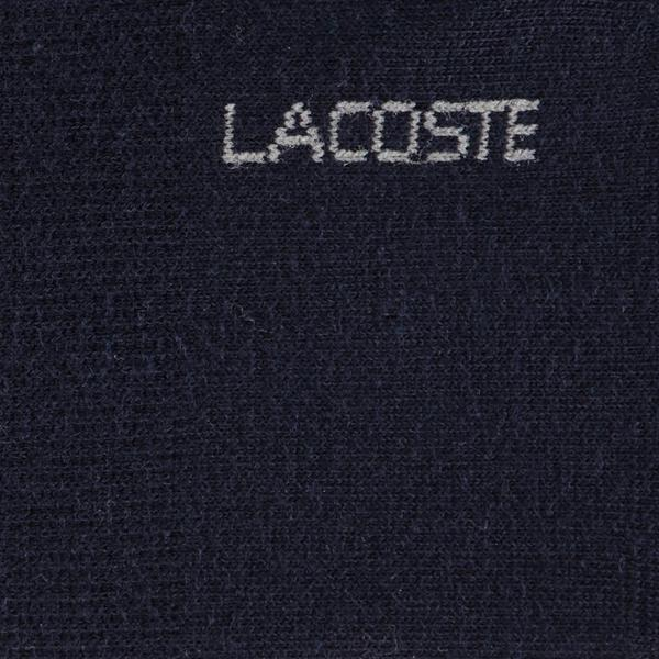 Lacoste Unisex 2-Pack Socks